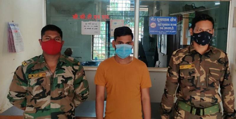 जगदलपुर : युवती से दुष्कर्म, आरोपित गिरफ्तार