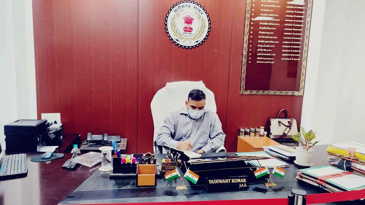 रायपुर : यशवंत कुमार ने छत्तीसगढ़ टूरिज्म बोर्ड के प्रबंध संचालक का ग्रहण किया कार्यभार
