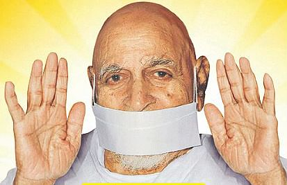 देशभर में जैन समाज के लोगों ने दस मिनट तक एक साथ किया आचार्य तुलसी का जप