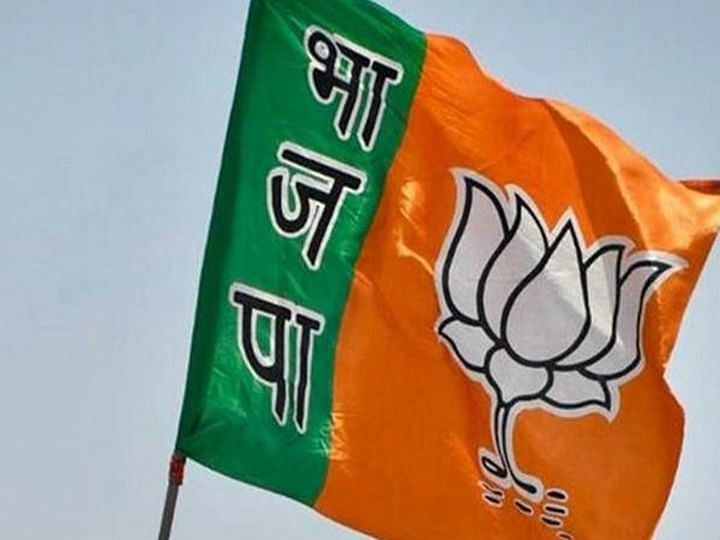 जयपुर ग्रेटर की महापौर व तीन पार्षदों को हटाने का विरोध में भाजपा ने किया विरोध प्रदर्शन
