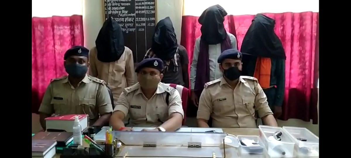 डकैती की योजना बनाते चार आरोपित गिरफ्तार
