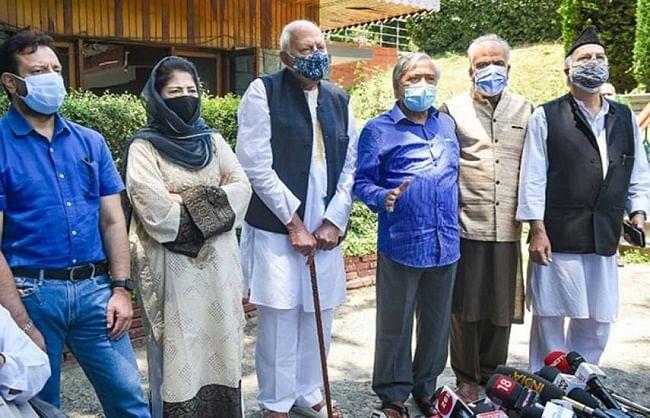 जम्मू-कश्मीर के नेताओं के साथ प्रधानमंत्री की अहम बैठक आज, लगी हैं सभी की निगाहें