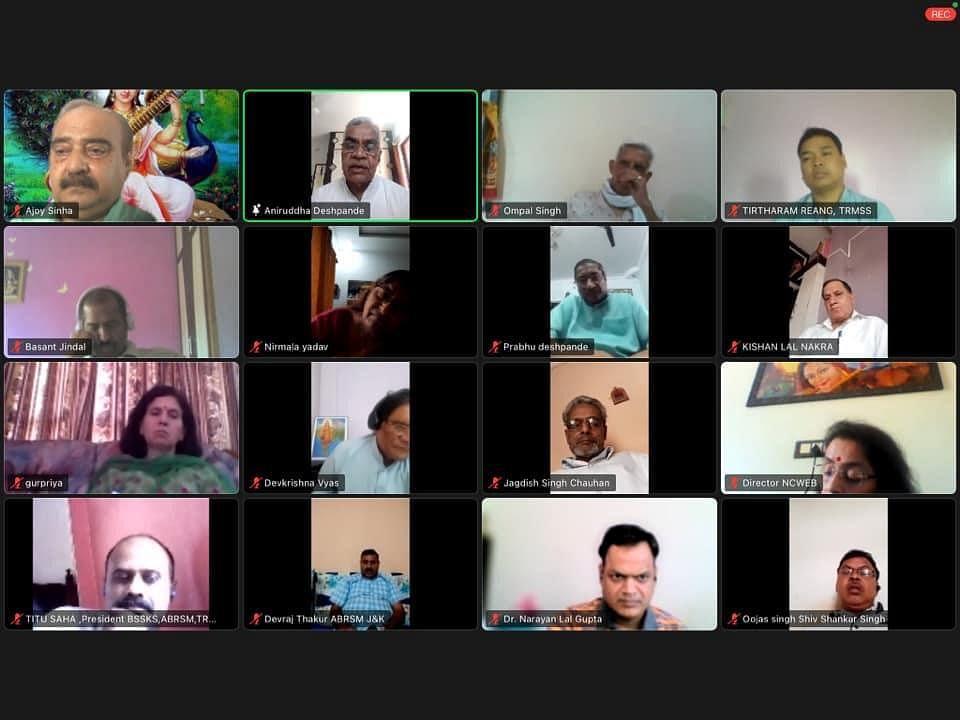 दो दिवसीय अखिल भारतीय कार्यकर्ता अभ्यास वर्ग में वक्ताओं ने रखे विचार