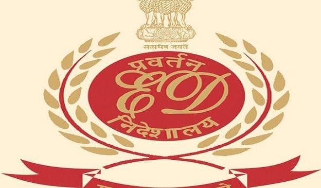 प्रवर्तन निदेशालय ने टीआरएस सांसद नागेश्वर राव के कार्यालयों पर छापे मारे