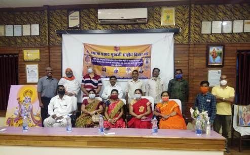 बिलासपुर:डॉ श्यामा प्रसाद मुखर्जी राष्ट्रीय विचार मंच द्वारा गुरुकुल विद्यापीठ निर्माण का लक्ष्य