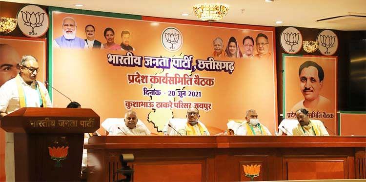 रायपुर : प्रदेश भाजपा को आधार मजबूत करने की जरूरत : शिव प्रकाश