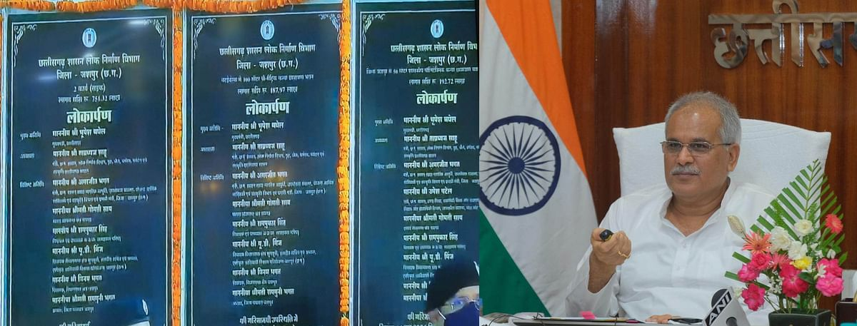 रायपुर : कोरोना संकट काल में भी राज्य सरकार की योजनाओं से छत्तीसगढ़ की अर्थव्यवस्था रही मजबूत: भूपेश