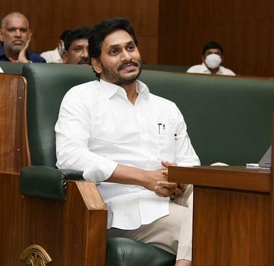 आंध्र प्रदेश ने 3.7 लाख वेंडर्स को 370 करोड़ रुपये का ब्याज मुक्त लोन दिया