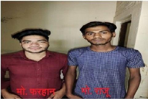 बजरिया पुलिस के हत्थे चढ़े वांछित लुटेरें