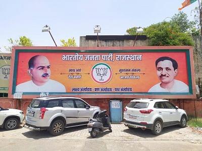 Rajasthan: बीजेपी के पोस्टर में नहीं दिख रही वसुंधरा राजे