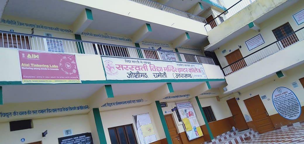 सरस्वती विद्या मंदिर में जारी है ऑनलाइन पठन-पाठन