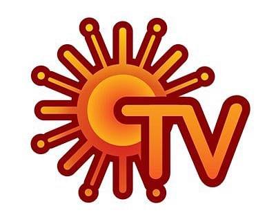 सन टीवी नेटवर्क ने शुद्ध लाभ में 11 फीसदी की वृद्धि दर्ज की