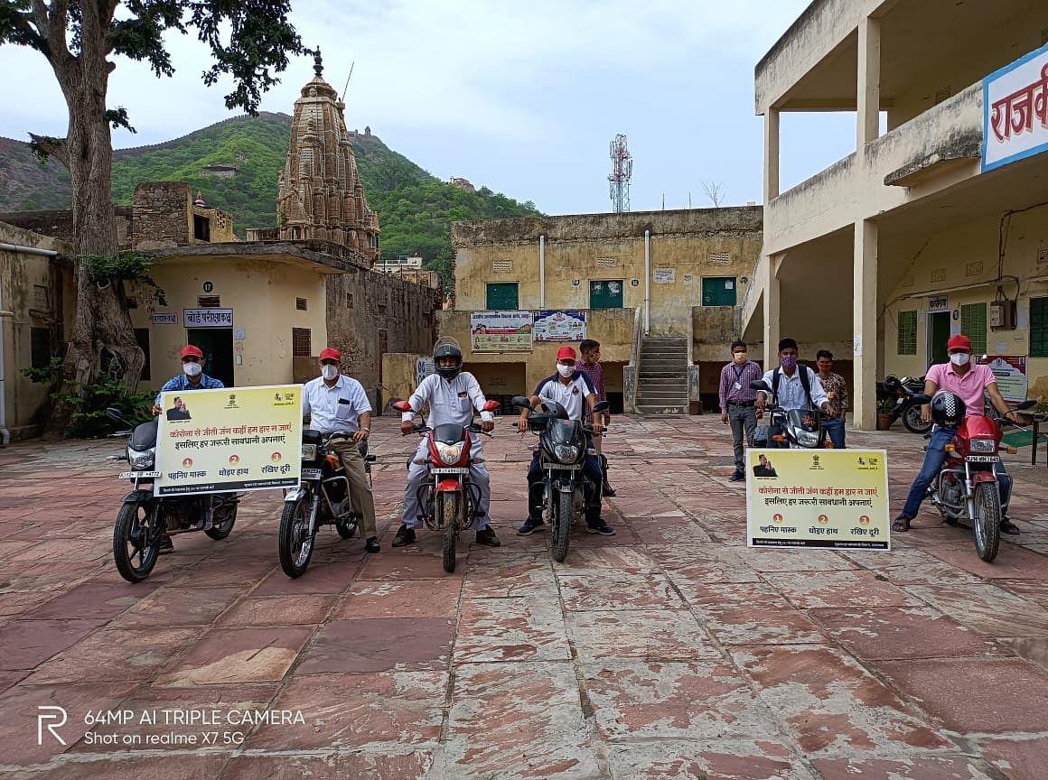 मोटर साइकिल रैली निकालकर दिया जागरूकता संदेश