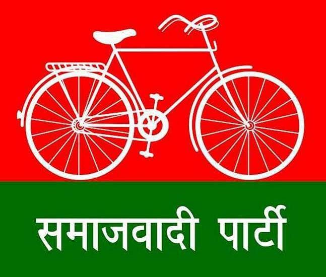 आरोप : भाजपा का निर्विरोध जिला पंचायत अध्यक्ष बनवाने में प्रशासन बराबर का हिस्सेदार : सपा