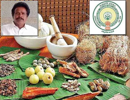 ayurvedic-doctor-of-krishnapatnam-sought-the-cooperation-of-the-state-government