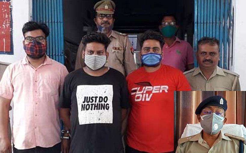 मथुरा : आर्मी का फर्जी नियुक्ति देकर लाखों हड़पने वाले गैंग के तीन सदस्य गिरफ्तार