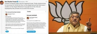 ट्विटर ने एक घंटे तक लॉक रखा कानून मंत्री रविशंकर प्रसाद का अकाउंट
