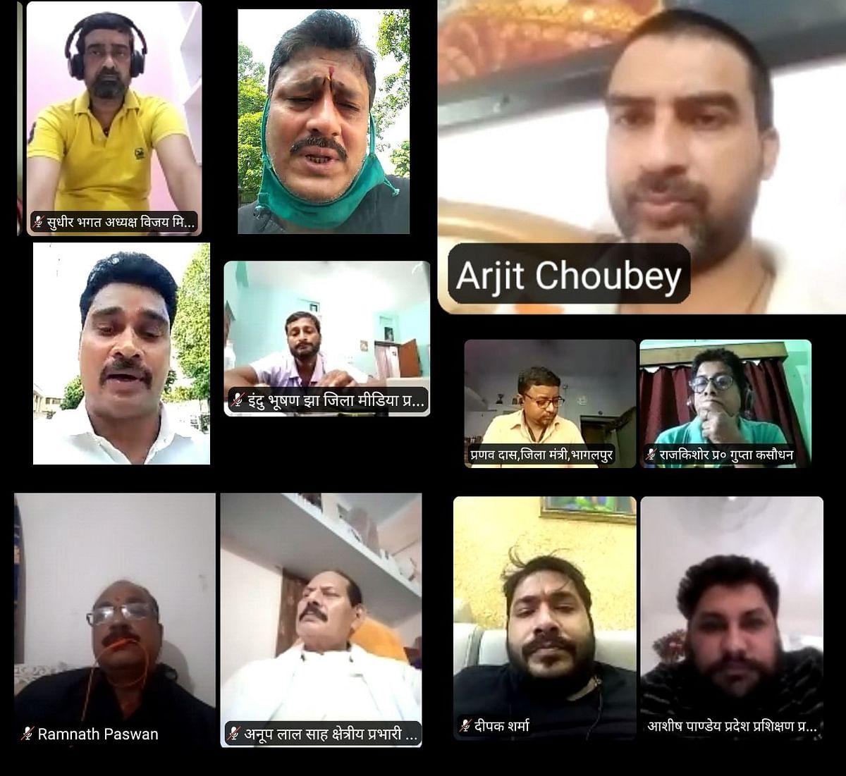 भागलपुर विधानसभा के सभी भाजपा पदाधिकारियों एवं कार्यकर्ताओं की वर्चुअल बैठक, भागलपुर में बहुत जल्द लगेगा मेगा ब्लड कैम्प:-अर्जित चौबे