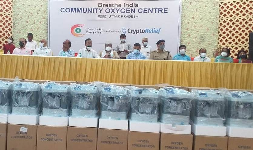 voluntary-organization-provided-50-oxygen-concentrators-patients-will-get-benefit