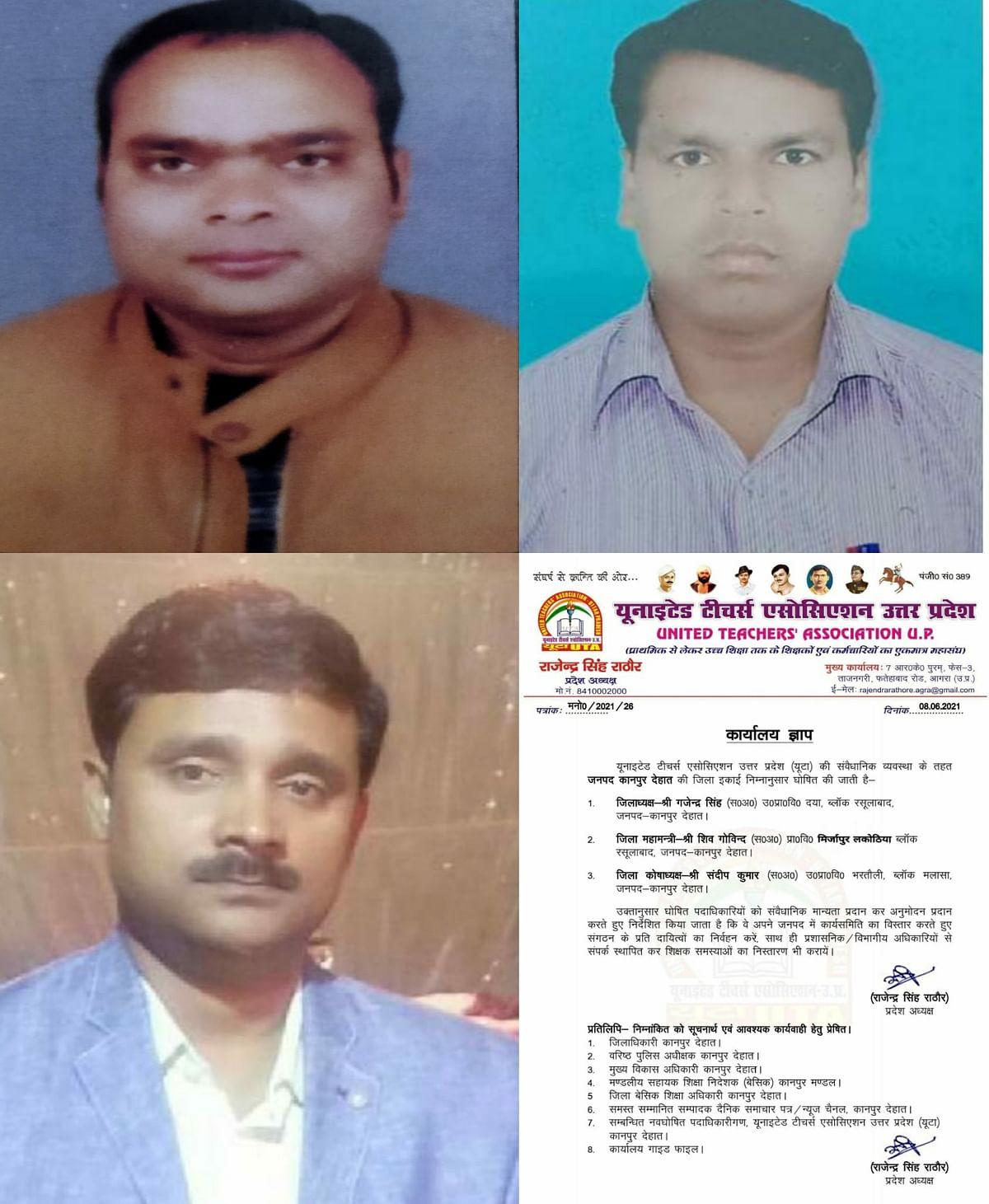 'यूटा' ने कानपुर देहात में बनाया जिलाध्यक्ष, महामंत्री और कोषाध्यक्ष