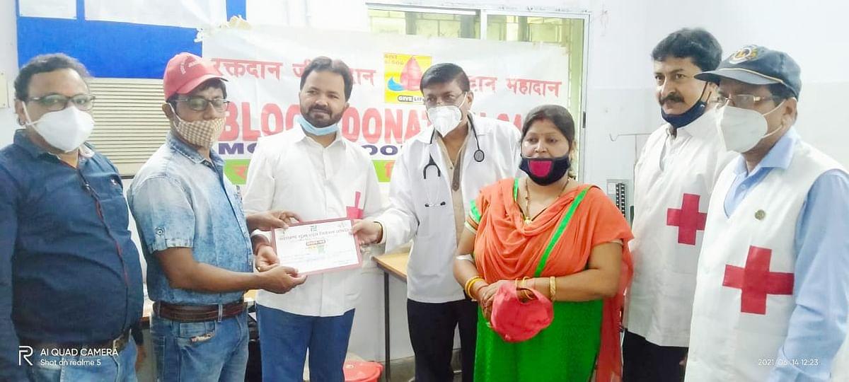रेड क्रॉस सोसाइटी ने आयोजित किया रक्तदान शिविर