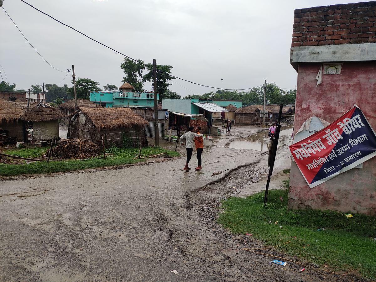 पश्चिम चंपारण में हुई झमाझम बारिश, 34 एमएम रिकॉर्ड की गई बारिश की पानी