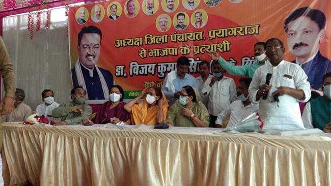कार्यकर्ताओं का उत्साह देखकर विजय का दावा और भी मजबूत - लक्ष्मणाचार्य