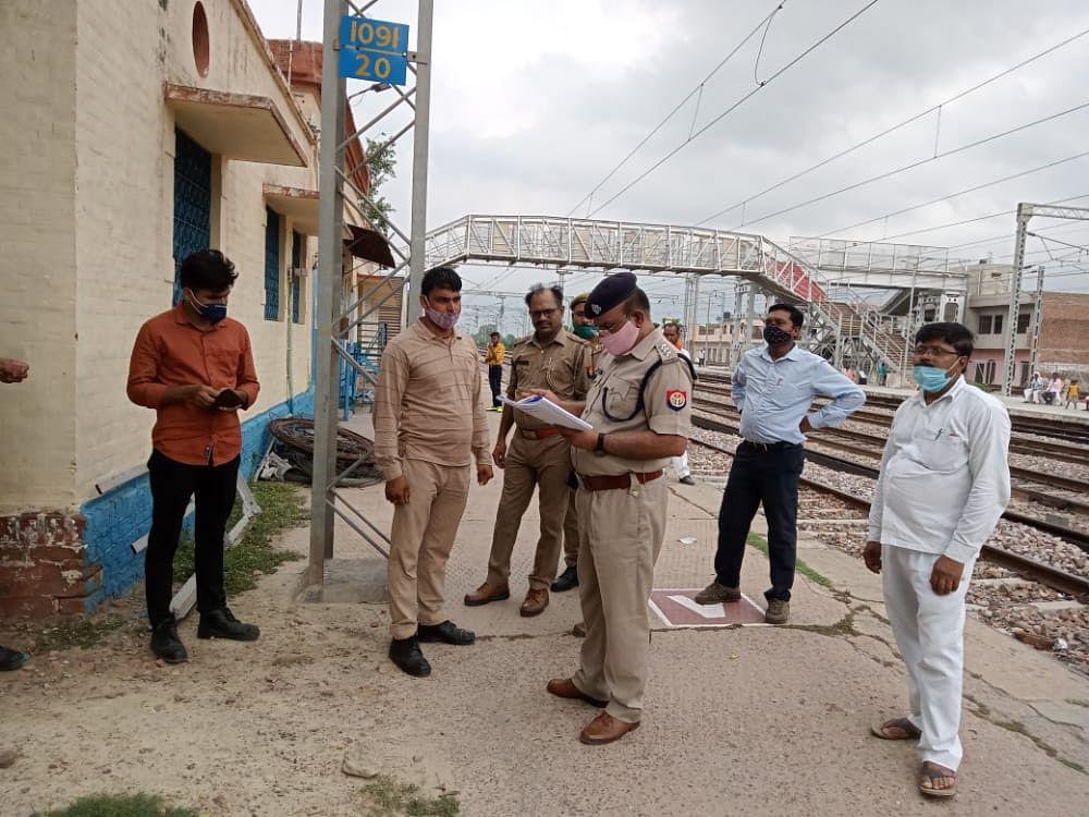 औरैया में प्रेसिडेंशियल ट्रेन की सुरक्षा का किया गया पूर्वाभ्यास