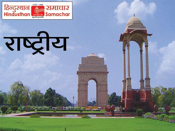 हल्दीघाटी युद्ध दिवस पर राष्ट्रीय संगोष्ठी का आयोजन 18 जून को