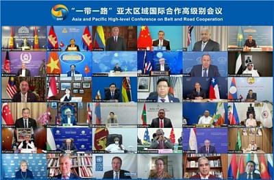 शी चिनफिंग ने एक पट्टी एक मार्ग पर एशिया व प्रशांत क्षेत्र के उच्च स्तरीय अंतर्राष्ट्रीय सहयोग सम्मेलन पर भाषण दिया