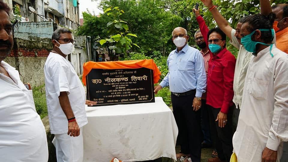 राज्यमंत्री नीलकंठ ने आईडीएच कालोनी में नए प्राथमिक स्वास्थ्य केंद्र की रखी आधारशिला