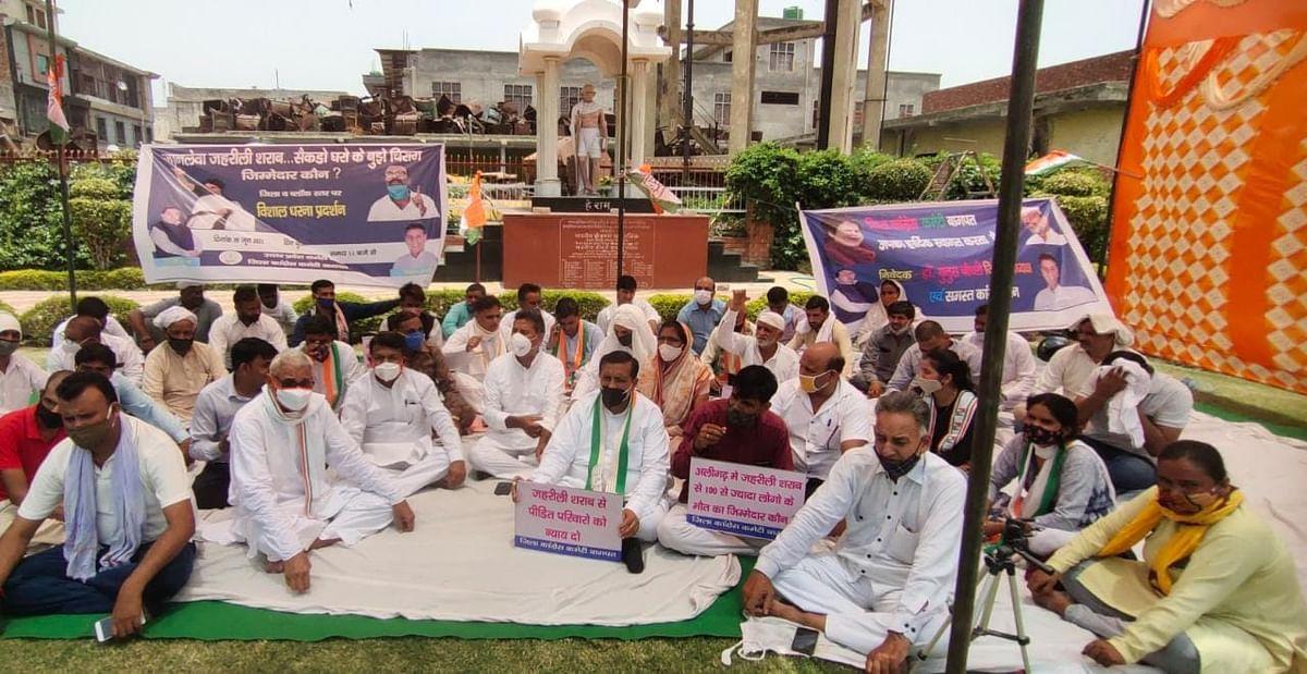 कांग्रेसियों ने जहरीली शराब को लेकर हो रही मौतों के विरोध में गांधी पार्क बड़ौत में धरना दिया