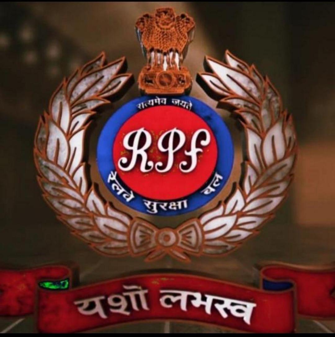 रेलवे सुरक्षा बल के 17 कार्मिकों को अति उत्कृष्ट एवं उत्कृष्ट सेवा पदक