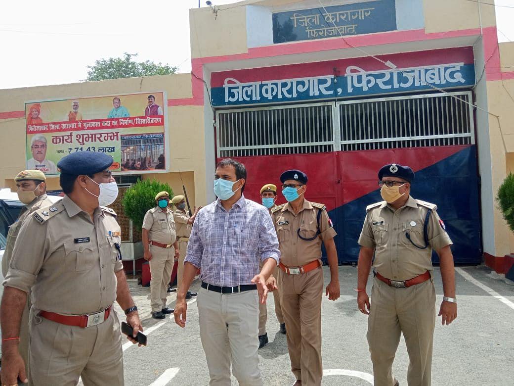 फिरोजाबाद जेल का जिला जज, सीजेएम, डीएम व एसएसपी ने किया निरीक्षण