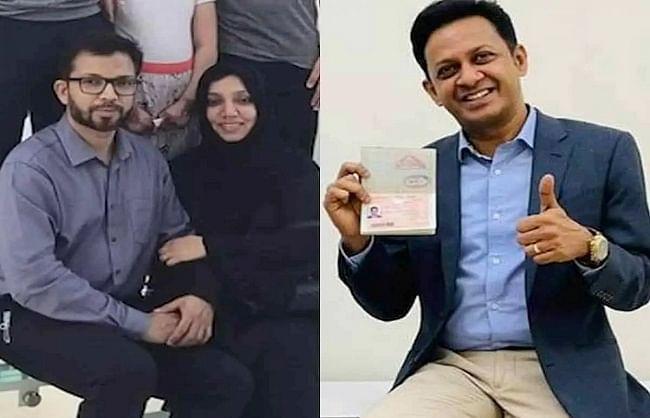 यूएई : केरल के दो आयुर्वेदिक चिकित्सकों को मिला गोल्डन वीजा