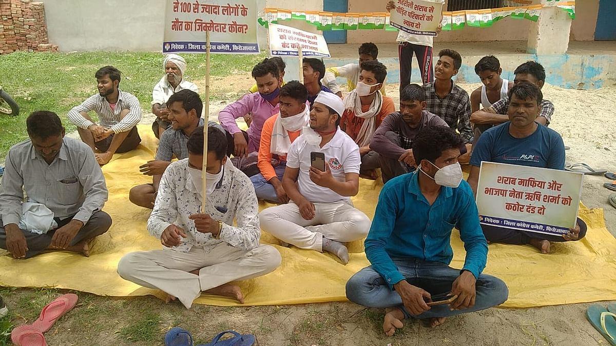 जहरीली शराब के विरोध में कांग्रेस ने दिया धरना