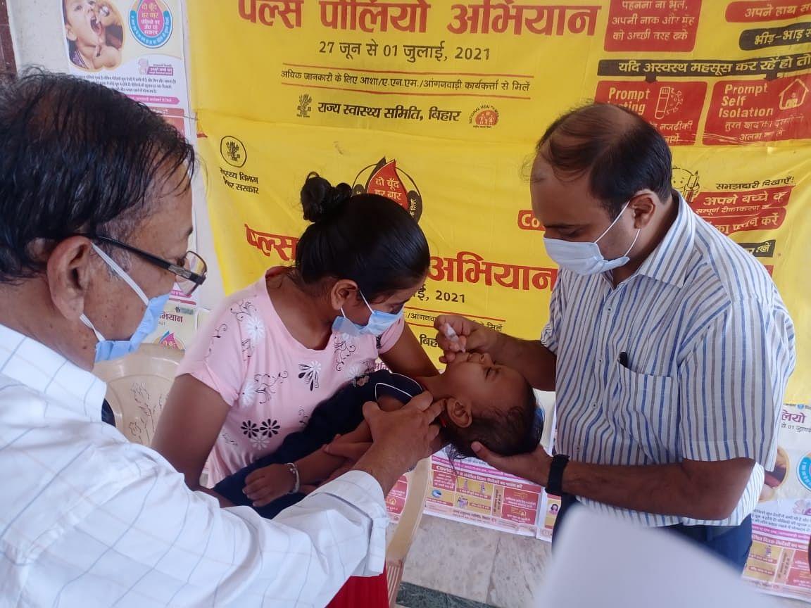 भोजपुर के जिलाधिकारी रोशन कुशवाहा ने आरा में  किया पल्स पोलियो कार्यक्रम का उद्घाटन