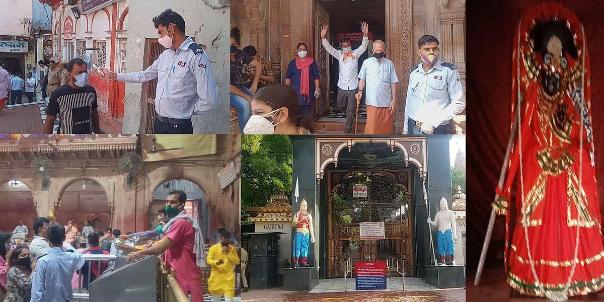 ठाकुर बांके बिहारी सहित ब्रज के सभी मंदिर खुले, लाडले ठाकुर को रिझाते रहे श्रद्धालु