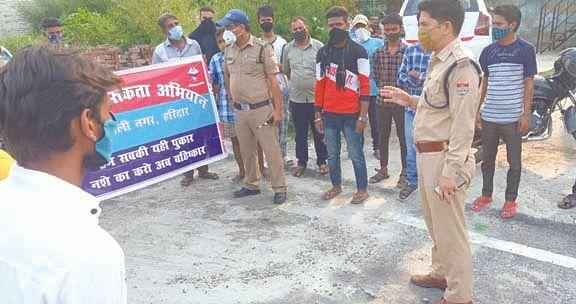 पुलिस ने नशे के खिलाफ जागरूक किया