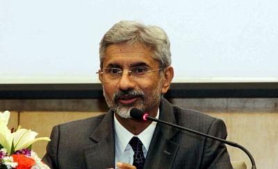 अफगानिस्तान में शांति के लिए आतंकवाद समर्थकों को जिम्मेदार ठहराएं : एस. जयशंकर