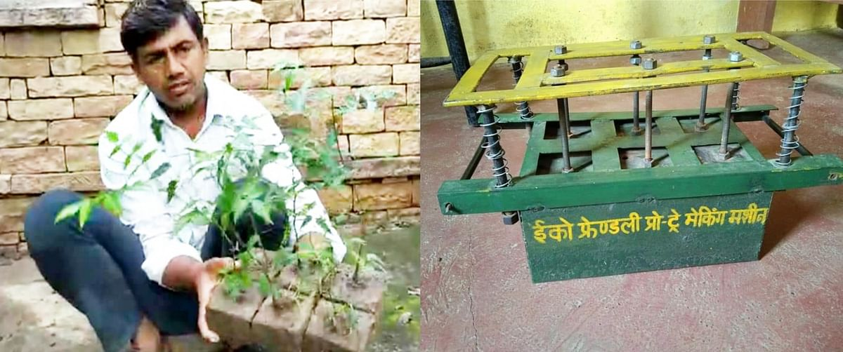 प्लास्टिक थैली मुक्त सुरक्षित पौधा-रोपण मशीन का किया राजपाल ने आविष्कार