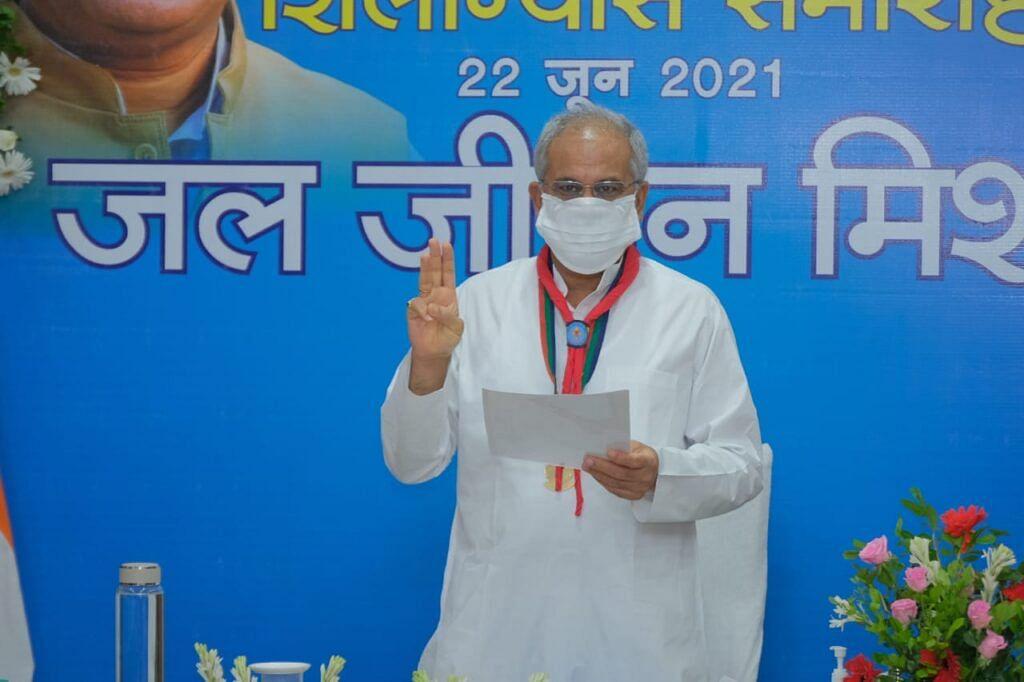 रायपुर:छत्तीसगढ़ भारत स्काउट एवं गाइडस राज्य परिषद के नवनिर्वाचित पदाधिकारियों का  शपथ ग्रहण