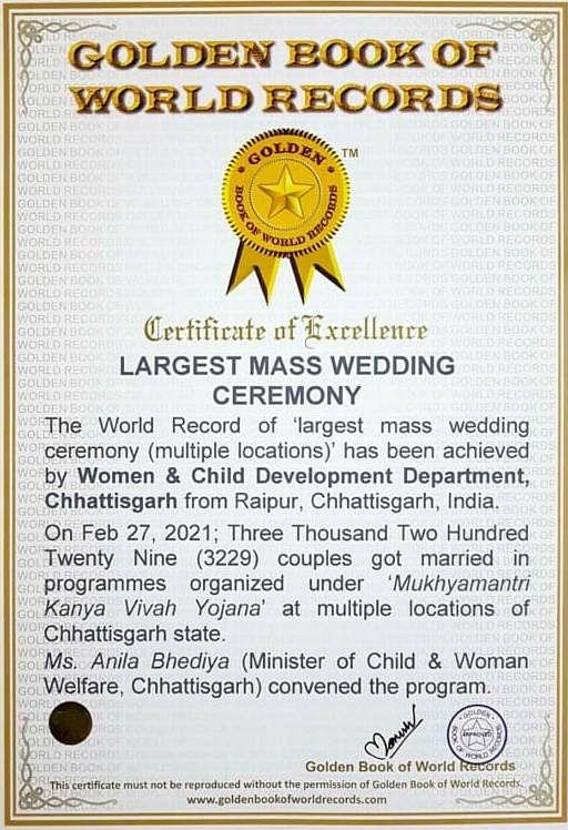 रायपुर : एक साथ तीन हजार 229 जोड़ों का विवाह कराने पर छत्तीसगढ़ को मिला वर्ल्ड रिकार्ड का प्रमाण पत्र