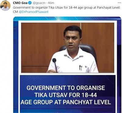 गोवा जल्द ही टीका उत्सव 3.0 शुरू करेगा : मुख्यमंत्री सावंत