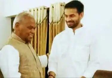 पूर्व मुख्यमंत्री जीतन राम मांझी से तेज प्रताप यादव ने की मुलाकात