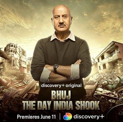 अनुपम खेर ने डॉक्यूमेंट्री फिल्म भुज: द डे इंडिया शुक का वर्णन किया