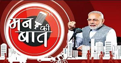 प्रधानमंत्री मोदी ने मन की बात में महान ओलम्पियन मिल्खा सिंह को किया याद