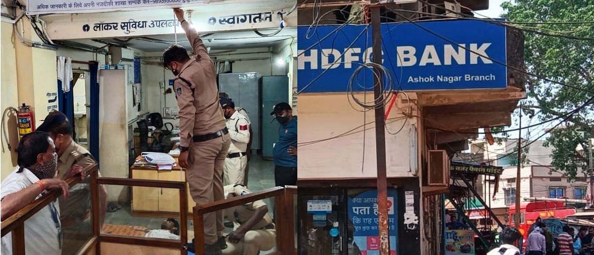 अशोकनगर: एसबीआई में युवक ने की खुदकुशी, एचडीएफसी बैंक में लगी आग