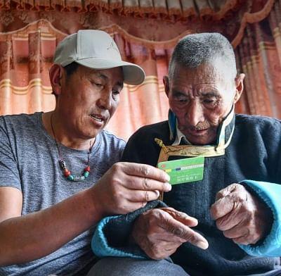 तिब्बत में व्यापक सामाजिक सुरक्षा साकार, सामाजिक बीमा कवरेज दर शत प्रतिशत तक