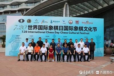 चीन में अंतर्राष्ट्रीय शतरंज सांस्कृतिक महोत्सव शुरू